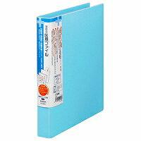 キングジム 家庭の医療ファイル B5変形サイズ 2853 水色
