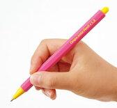 ◎コクヨ シャープペンシル 1.3mm PS−C101 <キャンパスジュニアペンシル> KOKUYO campusjuniorpecil*1.3