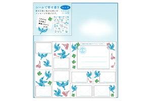 【在庫あり】青いトリ柄 shikishiシールを配って作る、新発想の色紙です。色紙とシールのセット...