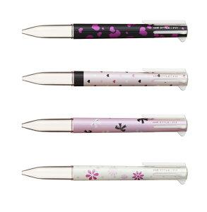 【在庫あり】★カールズピンクシリーズ★【メール便対応】自分だけのペンが作れる♪選べるホル...