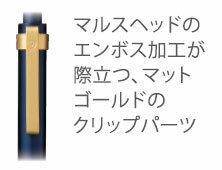 【数量限定】ステッドラー92535製図用シャープペンシル限定品ディズニーデザインミッキー/MicleySTAEDTLERLimitededitionJAPANDISNEY
