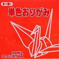 ト−ヨ−単色おりがみ「ロ−ズ」064141