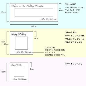 名入れ・カッティングシート【1段用】