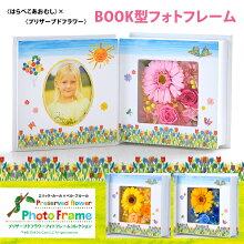 全3色・世界中で愛される絵本『はらぺこあおむし』世界初のお花とコラボレーションした商品
