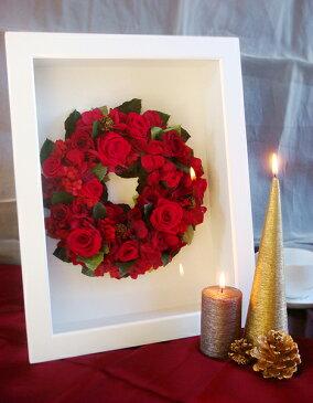 プリザーブドフラワー #フレームリース 3L クリスマスリース X'mas 送料無料 frm COVER wrt 母の日 父の日 敬老 誕生日 結婚 両親贈呈 開業 開店 新築 退職 異動 内祝い 歓送迎