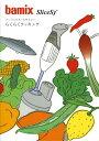bamixの料理本 バーミックス・スライシー らくらくクッキング%3f_ex%3d128x128&m=https://thumbnail.image.rakuten.co.jp/@0_mall/belleseve/cabinet/bamix/slicesy_book.jpg?_ex=128x128