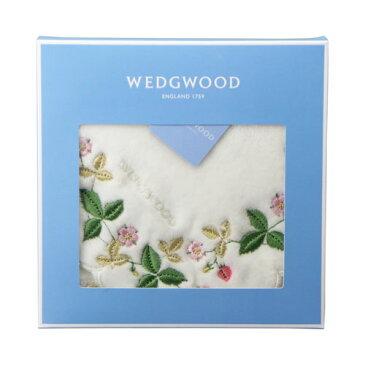 ウェッジウッド ワイルドストロベリー タオルハンカチーフ 7501 ホワイト ギフト箱入り