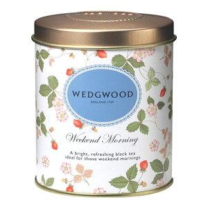 ウェッジウッド の紅茶 ワイルドストロベリーシリーズ ウィークエンドモーニングティー