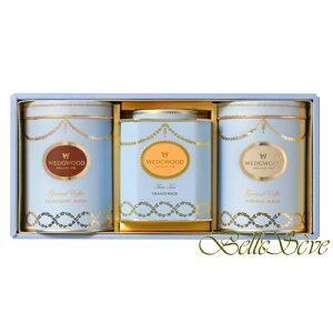 WEDGWOOD ウェッジウッド 紅茶(リーフティ)とコーヒーのギフトセット【楽ギフ_包装選択…