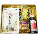【クール便発送】富士宮やきそば10食セット マルモ食品工業の商品画像