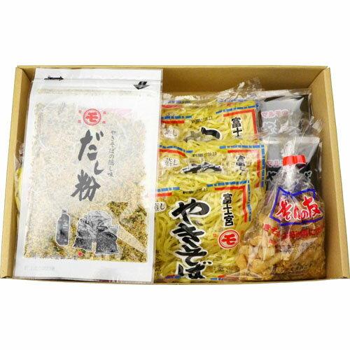【クール便発送】富士宮やきそば8食セットマルモ食品工業