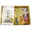 マルモ食品工業さんの富士宮やきそば 8食セット