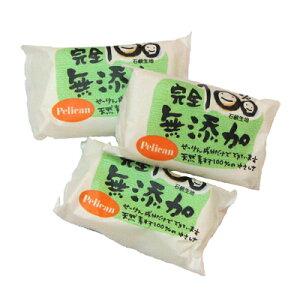 天然素材100%のやさしさ♪ ペリカン石鹸 完全無添加石鹸(せっけん)
