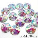 ガラスビジュー ガラスストーン 高輝度ビジュー ソーオン ソーオンビジュー 丸型 クリスタルオーロラ 衣装パーツ 10mm AAA crystalAB 15粒 縫い付けビ