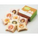 アニマルドーナツ8個(CAD-20)/ お菓子 洋菓子 詰め合わせ お...