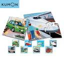 ジグソーステップ1あつまれのりもの / くもん KUMON おもちゃ 知育玩具 パズル