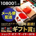 ●カタログギフト(S-AOOコース) (メール便)(代引き不可・手提げ...