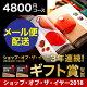 カタログギフト CATALOG GIFT(メール便)(包装...