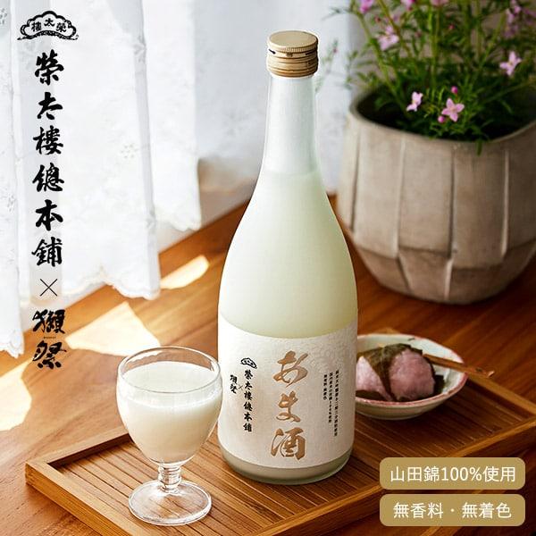 榮太樓『和菓子屋のあま酒 榮太樓×獺祭』