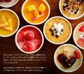 一度は食べたい高級アイス・ジェラート!人気の美味しいお取り寄せ10選