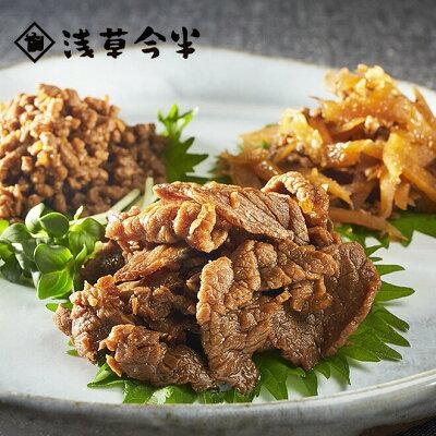 東京名物_ 牛肉佃煮 詰合せ