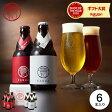 (酒類)「馨和 KAGUA」 6本セット(あす楽)/ ギフト 発泡酒 ビール エール エールビール クラフト クラフトビール お礼 お祝い お返し【楽ギフ_