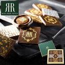 バレンタイン チョコ 2019 ギフト リーガロイヤルホテル チョコレート ノーブルプレート(RRV-05)(のし・包装・メッセージカード利用不可)/ C-19 【QA】