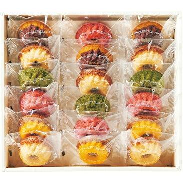 内祝い 出産 結婚 ホシフルーツ 果実のミニョン・ド・クグロフ 18個(HFMK-18) / 結婚内祝い 出産内祝い お返し お菓子 詰合せ