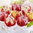 お中元 ギフト アイス アイスクリーム 花いちごのバラエティ