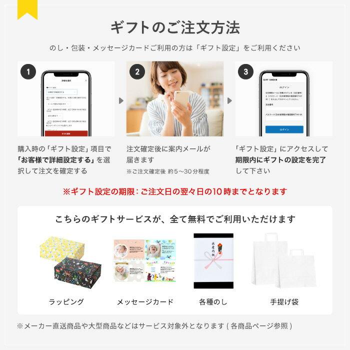 出産内祝い ギフトセット カタログギフト おめ...の紹介画像2