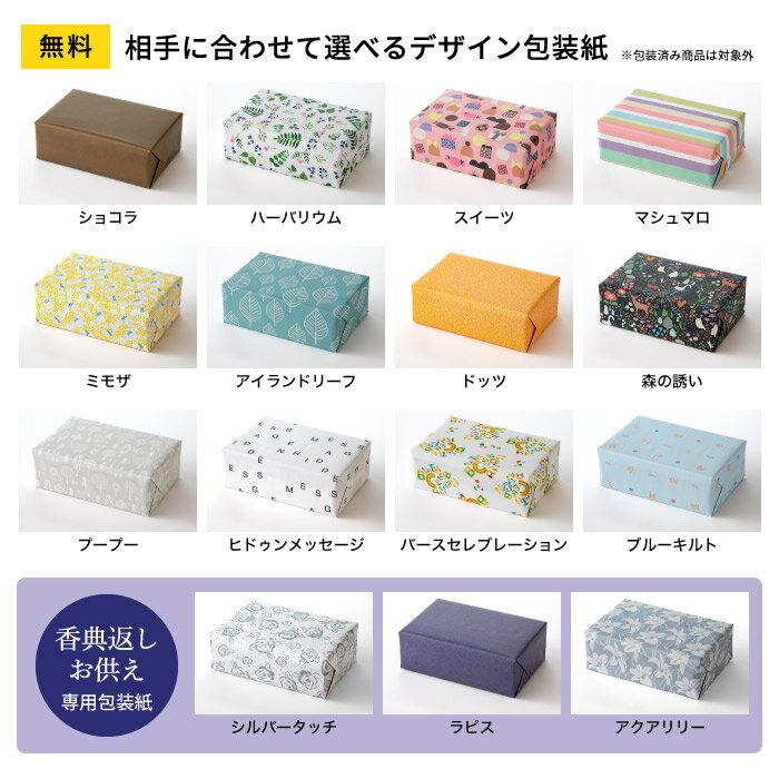 出産内祝い ギフトセット カタログギフト おめ...の紹介画像3