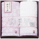 桜おり布 フェイスタオル2枚セット(パープル) 写真入り メッセージカード