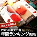 カタログギフト CATALOG GIFT カタログギフト グルメカタログギフト ギフトカタログ【カタログ...