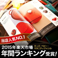 カタログギフト CATALOG GIFT【カタログギフト 出産内祝い 内祝い 引き出物 香典返…
