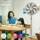 【送料無料】 カモメファン/kamomefan 扇風機 【ULKF-1303D】(あす楽一時休止中) おしゃれ デザイン DCモーター キャッシュレス 5%還元