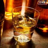 江戸硝子 富士山ロックグラス