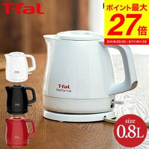 ティファール T-fal 電気ケトル パフォーマ 0.8L(あす楽) (送料無料)/ KO1531JP KO1538JP KO1535JP Performa 湯沸かし器 軽量 おしゃれ