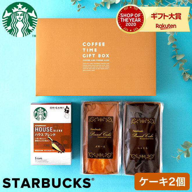 コーヒー, その他  3