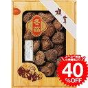 国産原木乾椎茸どんこ(70g)(SOD−25) / 内祝い ギフトセット 写真入り メッセージカード