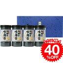 熊本有明海産 旬摘み味海苔(FGI−20) / 内祝い ギフトセット 写真入り メッセージカード