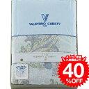 ヴァレンティノ・クリスティー ウォッシャブル羽毛肌ふとん(VCF-310-3)(送料無料) / 内祝い ギフトセット 写真入り メッセージカード