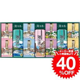 薬用入浴剤 湯・賛歌ギフト(PG-50) / 内祝い ギフトセット 写真入り メッセージカード