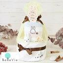 【おむつケーキ 出産祝い】ミッフィータオルおむつケーキ 女の子