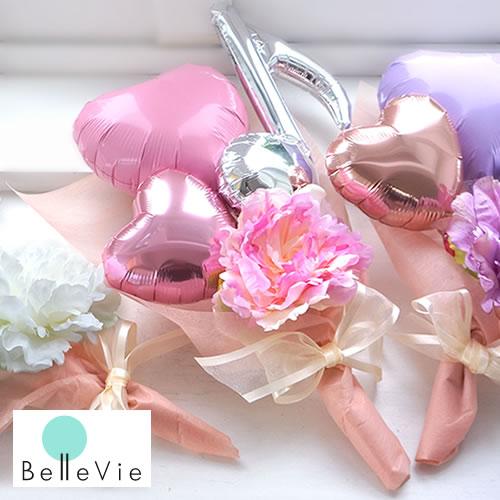 ベルビー(BelleVie)『バルーンブーケ~Anniversary~(bal158)』