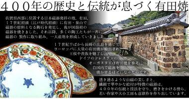 400年の歴史と伝統が息づく有田焼