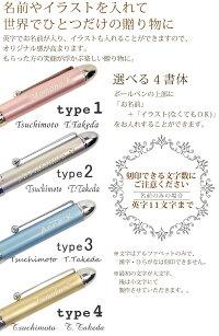 名入れ多機能ペン(シャープペン+ボールペン黒・赤)プラチナダブル3アクション
