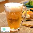 名前入り 名入れ 手びねりビールグラス 大 『世界に一つ 名入り ビアグラス』 プレゼント 誕生日プレゼント 男性 誕生日 男 送料無料【RCP】父の日 母の日 10P03Dec16