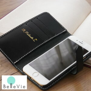 名入れ栃木レザー手帳型iPhone6s・6対応スマホケース サマーオイル 【バレンタイン】【本…