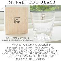 江戸グラス