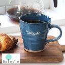 クリエイティブセラミックカップかわいい猫の形コーヒーミルクマグカップ女性ティーカップ200mlホワイト